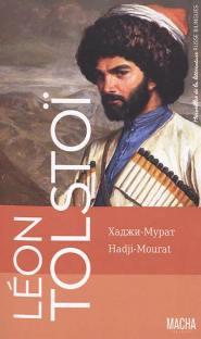 Hadji-Mourat, de L. Tolstoï, éd. Macha Publishing